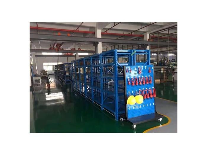 为广东某电器公司新工厂提供仓储工位器具