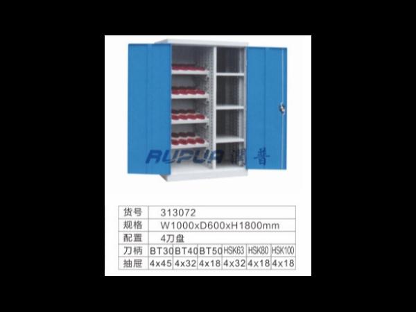 CNC刀具柜