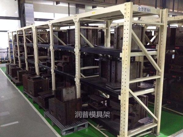重型模具架-重型模具货架