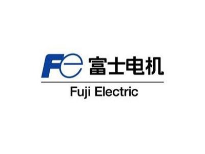 润普客户-富士电机